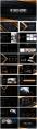 【合集】黑色总结汇报模板(4套)示例5