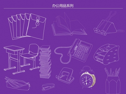 办公用品手绘素描素材