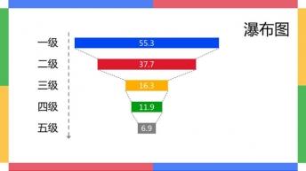 蓝红黄绿四色组合之二 商务通用PPT示例6