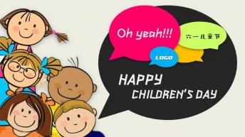 可爱六一儿童节模板示例1