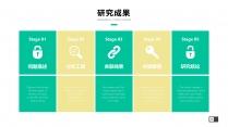 【扁平化】Material清新设计&毕业论文答辩示例7