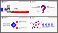 大气画册式公司商务工作通用PPT示例5
