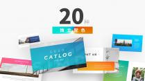 【简约商务】多配色·动态大气杂志风通用模板合集示例7