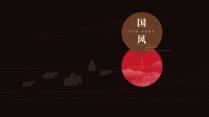 【國風】極簡中國風模板2