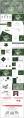 【E】绿色简约深林气息商务模板示例8
