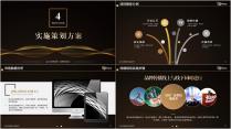 【黑白金】时尚杂志画册风模板11示例6