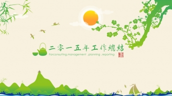 宅寂系列8:动态山水文艺清新中国风【请看视频】