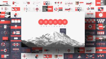 【红蓝史诗篇】典藏红色中国红年终总结动态演示示例2