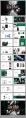 【集锦】漂浮云端的青绵鸟PPT模板合集(4套)示例4