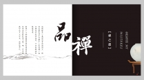 【品禅】国风画册禅意模板03