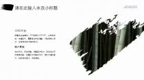 【免费3】墨迹中国风文艺范模板示例4