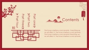 宅寂系列18:喜庆红国际范中国风大气提案工作总结示例3