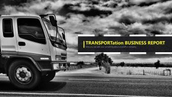 【行业模板之交通运输】精准细分模板,交通行业专用