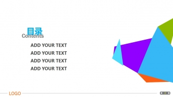 年度总结模板-用心沟通示例2