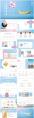 【商務】夏日清新馬卡龍旅游度假模板19示例3