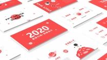 【星空诗意】创意星球几何&新年中国红&互联网科技