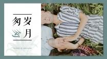 【一个册子】极简森林系画册模板