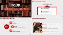 【教育培训】课程体系建设系列——培训课程体系设计示例6