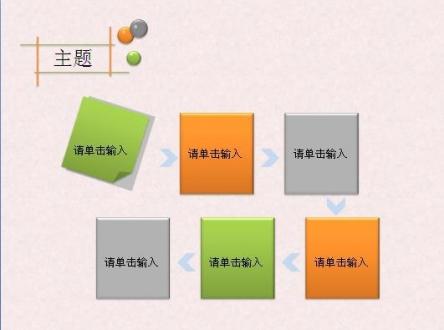 【工作汇报 月度总结ppt模板】-pptstore