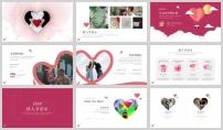 情人节浪漫爱情汇报PPT模板示例4