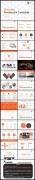 简洁大气明快醒目橙色商务通用PPT模板示例8