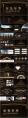 【黑白金】时尚杂志画册风模板11示例8