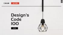 Code100 用文字撑起你的Keynote(6)