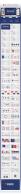 红色蓝色灰色大气稳重实用公司年终述职年终总结模板示例8