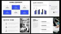 【精致视觉23】蓝色商务风工作总结汇报模版示例7