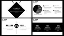 【耀你好看】黑白质感经典商业计划书示例4