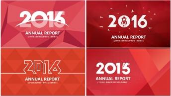 红色大气年终总结新年计划模板合集【含四套】示例2