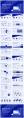 【科技风】蓝色严谨大气简洁商务汇报模板示例3