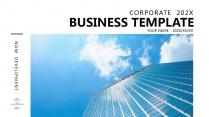 【高聳入云】藍色極簡大氣高端商務報告年終匯報項目