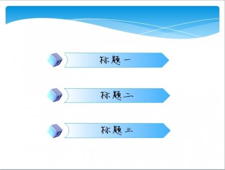 【蓝色商务模板ppt模板】-pptstore