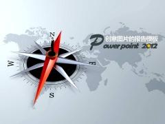 创意商务的报告模板(六)