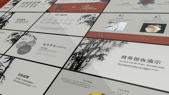 【中国风之竹】水墨艺术商务报告类型Keynote模板