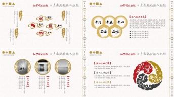 【网页风格】清新大气中国风公司简/商务报告模板二示例4