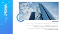 多彩网页式商业计划书演示模板示例4