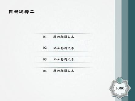 【欧式花纹复古风格模板ppt模板】-pptstore