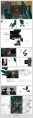 【集锦】漂浮云端的青绵鸟PPT模板合集(4套)示例5