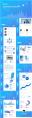 多彩网页式商业计划书演示模板示例8
