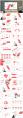 红色合集—年终商务工作总结PPT【含八套】示例3