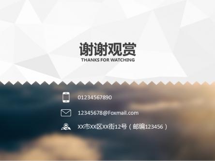 【ui风格-简约实用-个人简介模板ppt模板】-pptstore