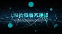 科技风商务模板【简洁实用PPT模板42】