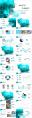 【行云流水】高端大气通用模板示例3