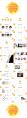 【水墨风】淡黄色清新简约通用商务报告模板示例3
