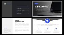 【精致视觉23】蓝色商务风工作总结汇报模版示例3