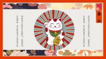 萌宠物语日系模板示例3