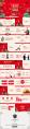 跨越2019红色喜庆年终盛典工作总结PPT示例7