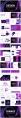 【变幻】科技粒子梦幻蓝紫创意PPT模板示例3